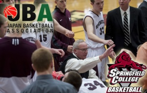 Springfield College's men's basketball team will travel to Japan this summer. (Photo Credit: Springfield College Athletics)